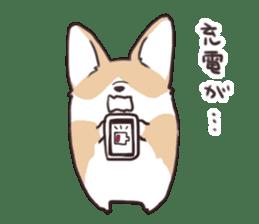 Easygoing Corgi sticker #11449900