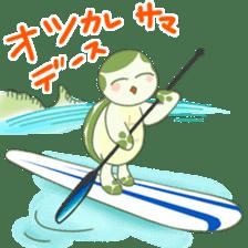 Captain Bruce Tengokunoumi sticker #11457635