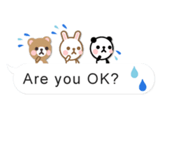Cutie Chatty Friends!! (Eng) sticker #11460440