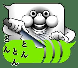 Message destruction sticker sticker #11461280