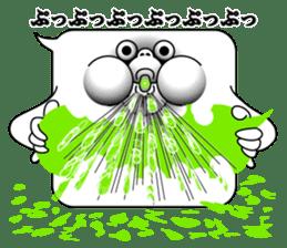 Message destruction sticker sticker #11461289