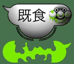 Message destruction sticker sticker #11461291