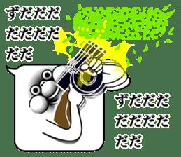 Message destruction sticker sticker #11461293