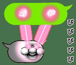 Message destruction sticker sticker #11461294