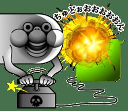 Message destruction sticker sticker #11461297