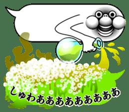 Message destruction sticker sticker #11461301