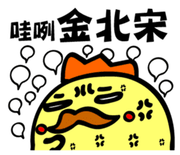 G-king`s funny Life sticker #11466505