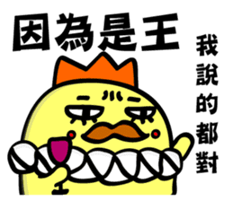 G-king`s funny Life sticker #11466507