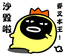 G-king`s funny Life sticker #11466510