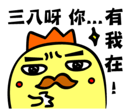 G-king`s funny Life sticker #11466517