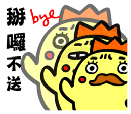 G-king`s funny Life sticker #11466521
