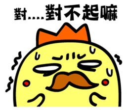G-king`s funny Life sticker #11466524