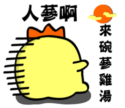 G-king`s funny Life sticker #11466527
