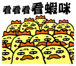 G-king`s funny Life sticker #11466528