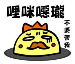G-king`s funny Life sticker #11466530