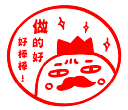 G-king`s funny Life sticker #11466532