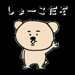 shoko's Sticker