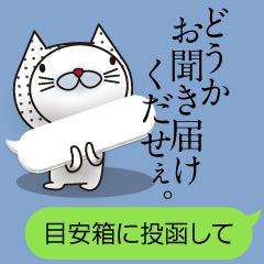 Farmer Cat's Sticker