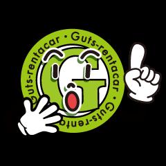 guts-rentacar