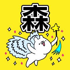 Personal sticker for Mori