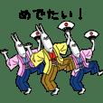 うさ郎丸3 - クリエイターズスタンプ