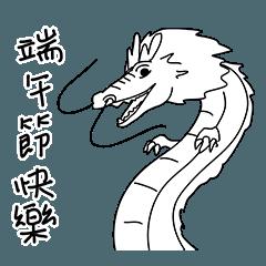 Dragon Dragon_Dragon boat festival
