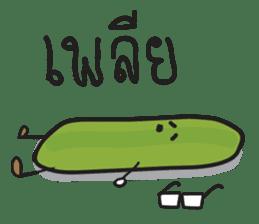 Mr Cucumber & Mrs Tomato sticker #11480627