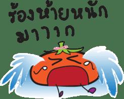 Mr Cucumber & Mrs Tomato sticker #11480632