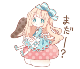 HONWAKA Alice sticker sticker #11481179
