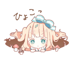 HONWAKA Alice sticker sticker #11481181