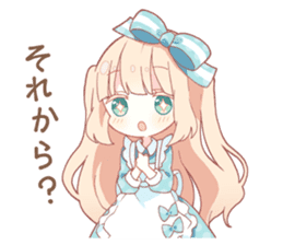 HONWAKA Alice sticker sticker #11481183