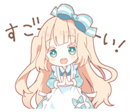 HONWAKA Alice sticker sticker #11481184