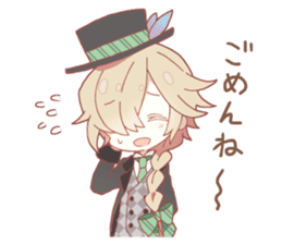 HONWAKA Alice sticker sticker #11481210
