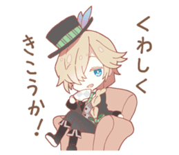 HONWAKA Alice sticker sticker #11481215