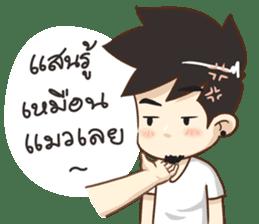 Jenny Ver.3 by Tonmai sticker #11483439