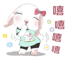 Cotton Ball and little rabbit2 sticker #11484676