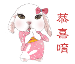 Cotton Ball and little rabbit2 sticker #11484679