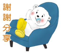 Cotton Ball and little rabbit2 sticker #11484704
