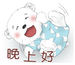 Cotton Ball and little rabbit2 sticker #11484707