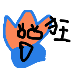 One Chinese Word