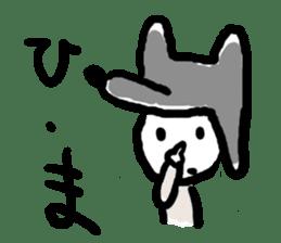 Wolf kun Sticker sticker #11486996