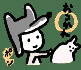 Wolf kun Sticker sticker #11487018