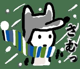 Wolf kun Sticker sticker #11487021