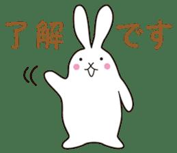 my pace tennis rabbit 2 sticker #11487390