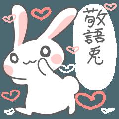 Rabbit of the polite tone