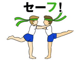New Gymnastic formation 2 sticker #11489085