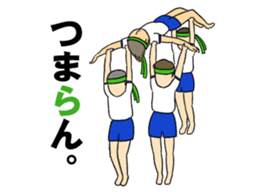 New Gymnastic formation 2 sticker #11489093