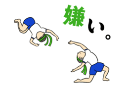 New Gymnastic formation 2 sticker #11489095