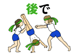 New Gymnastic formation 2 sticker #11489096