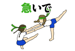 New Gymnastic formation 2 sticker #11489097